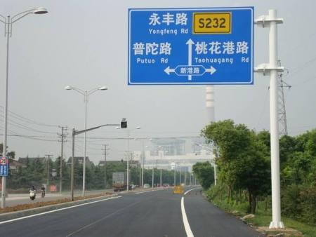 广西交通标志牌厂家介绍T型路牌的基本主要参数