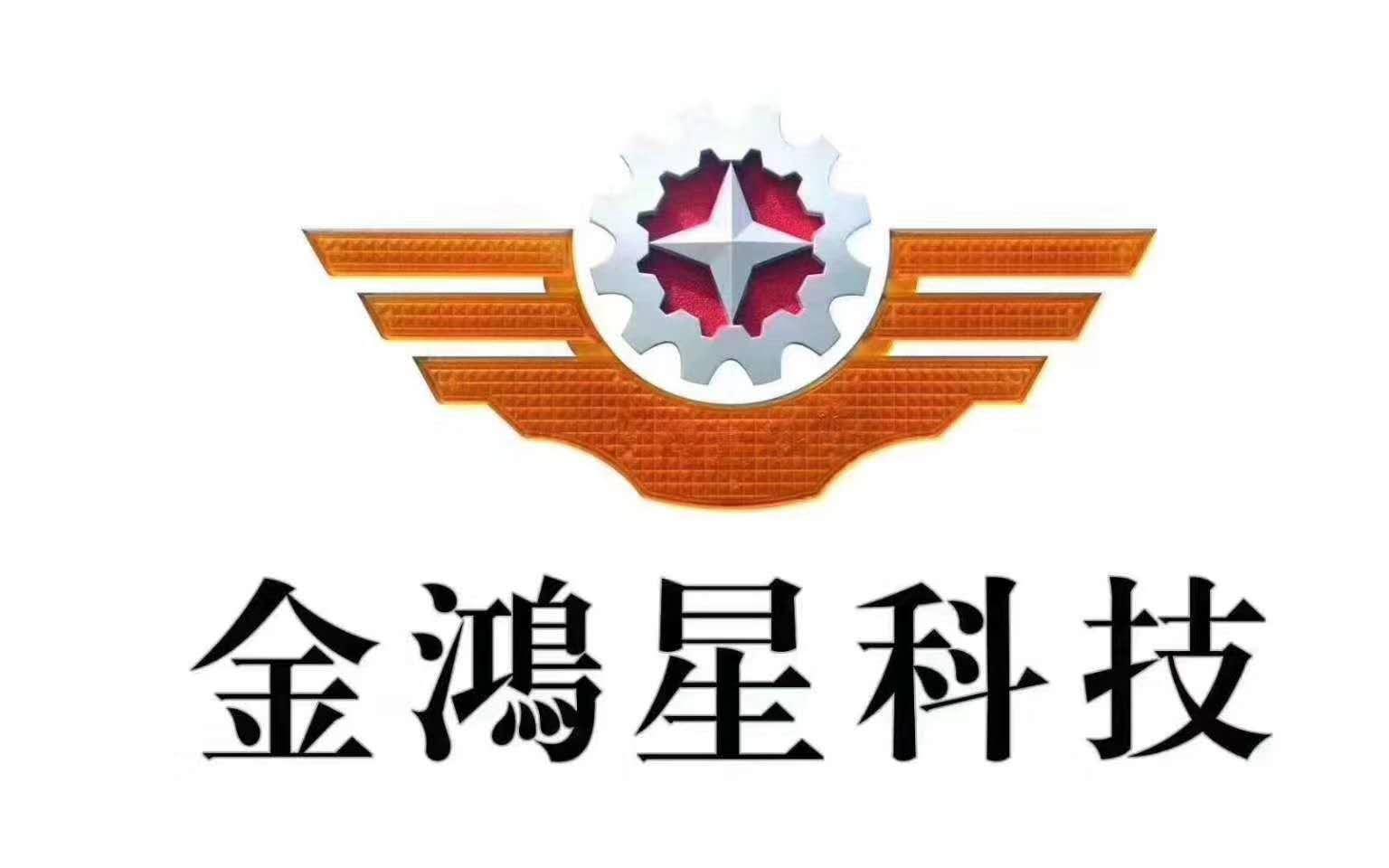 泉州金鴻星門業科技有限公司
