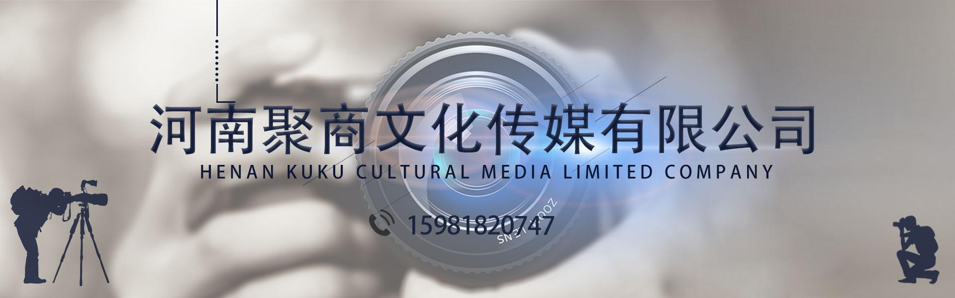 郑州影视公司
