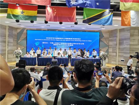 《非洲可可中国营销中心保险服务支持协议》—广西博航高新科技有限公司签约现场
