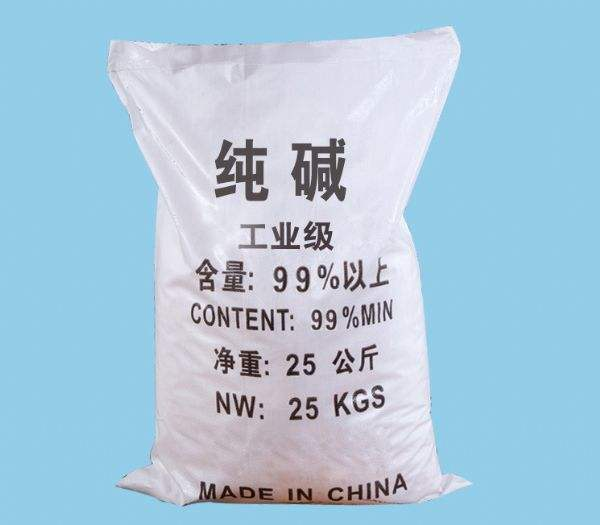 甘肃化工原料