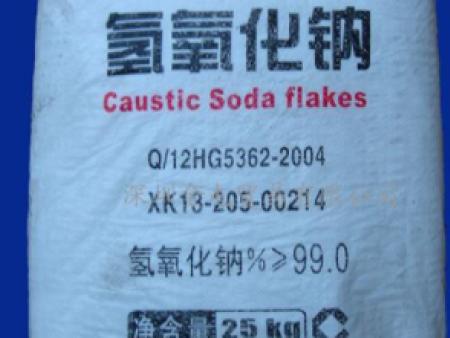 甘肅氫氧化鈉的出廠前檢測方式