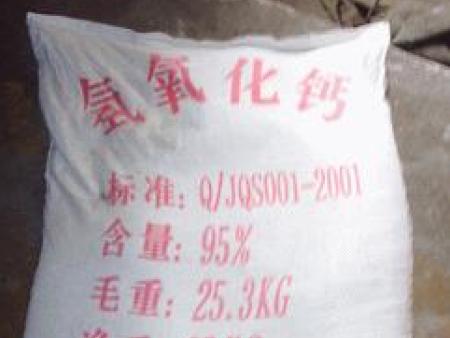 氫氧化鈣(熟石灰)十大用途!
