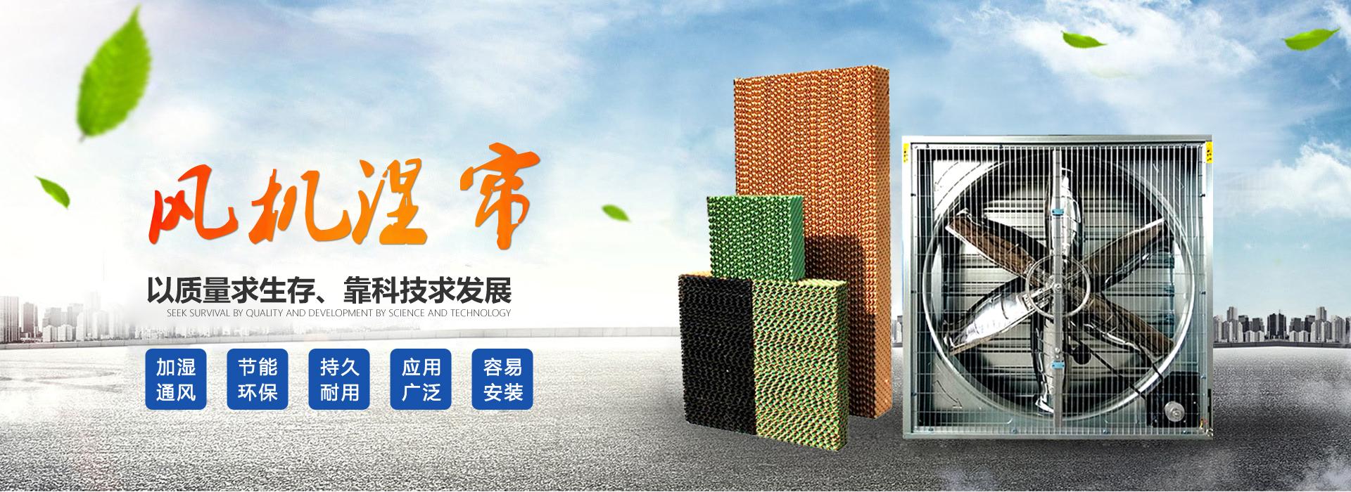 青州金明温控设备有限公司