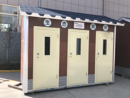 【甘肃生态保温厕所建设】生态环保移动厕所主要的4种分类