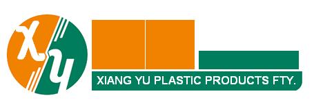 端州区祥裕塑料制品厂