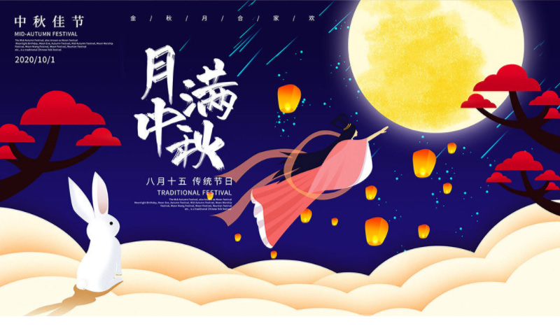 鹏昊锅炉祝大家国庆、中秋双节快乐