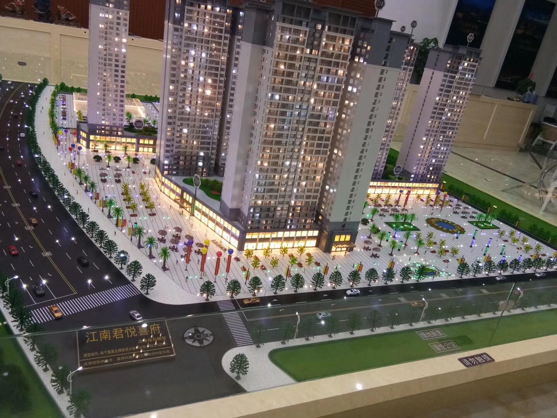 南寧模型公司為大家介紹如何看房地產模型!