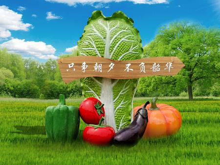 蔬菜瓜果米6体育app