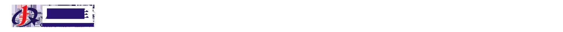 广西迪生照明工程有限公司