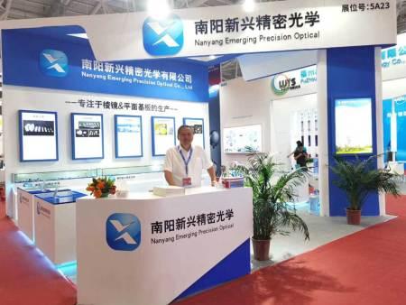 2020年9月9日-11日參加第22屆中國國·際光電博覽會
