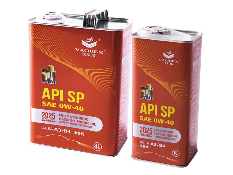 API SP SAE 0W-40  全合成汽油机油 ACEA A3/B4