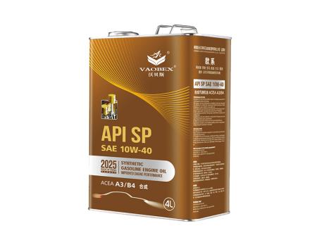 API SP SAE 10W-40  合成汽油机油 ACEA A3/B4