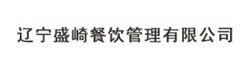 辽宁熊本一禾餐饮管理有限公司