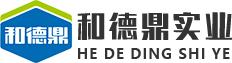 许昌和德鼎实业有限公司