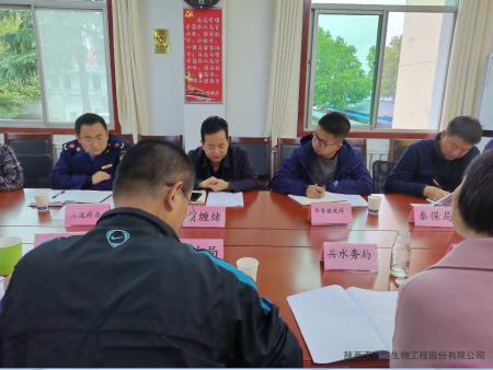 蓝田县红豆杉种植农业标准化示范区创建工作领导小组联席会议顺利召开