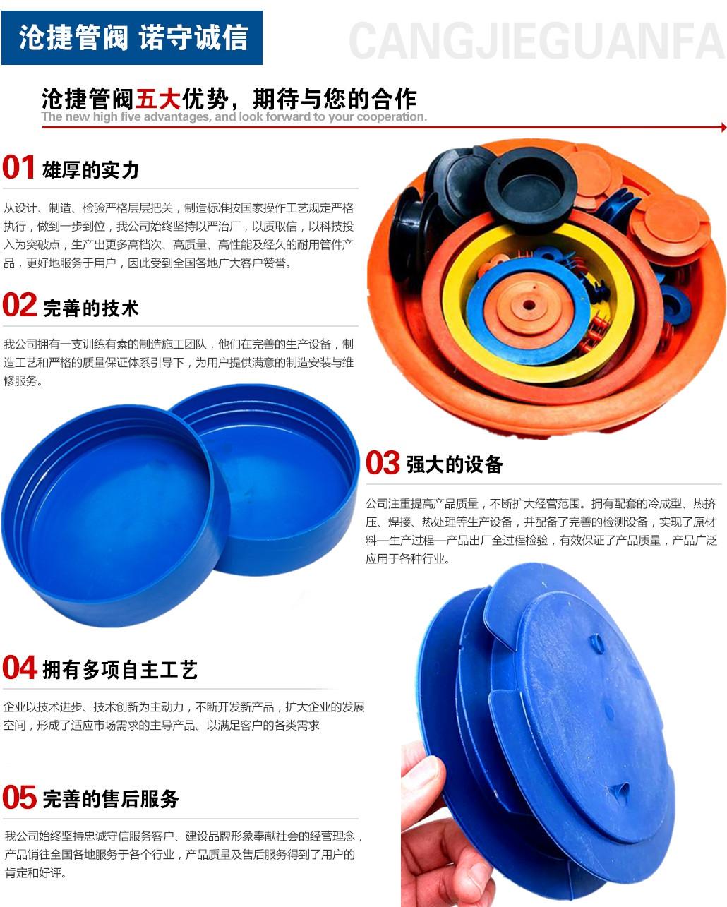 塑料管盖功能用途