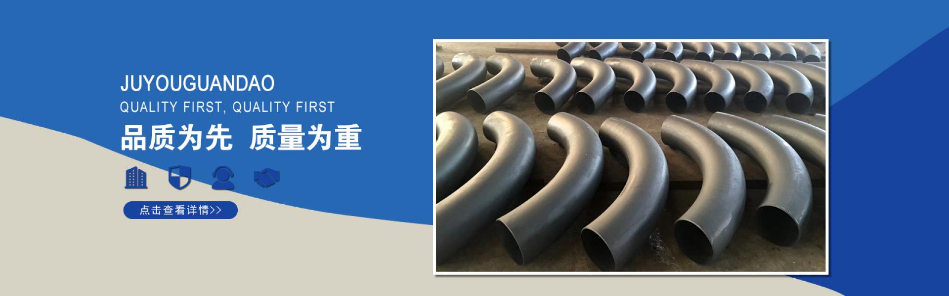 弯管厂家、弯管加工、不锈钢弯管、冷弯弯管