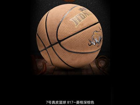 鴻克牛皮籃球