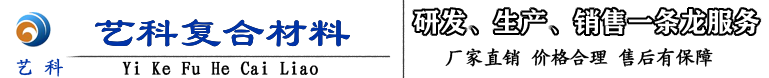 河北 华强科技开发有限公司