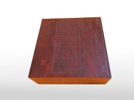 甘肃木盒设计