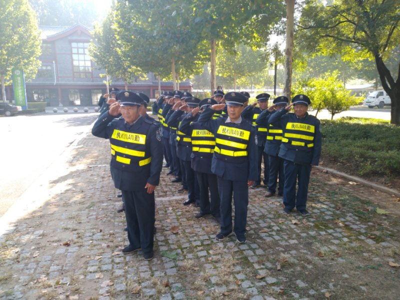 山东坤安保安服务有限公司第三季度培训
