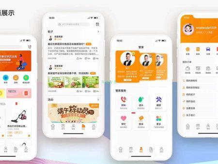 惠州小程序-惠州小程序开发-惠州小程序开发公司都选百优智友网络科技有限公司