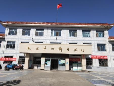 张掖市甘州区长安中心卫生院,空气能供暖工程开始施工