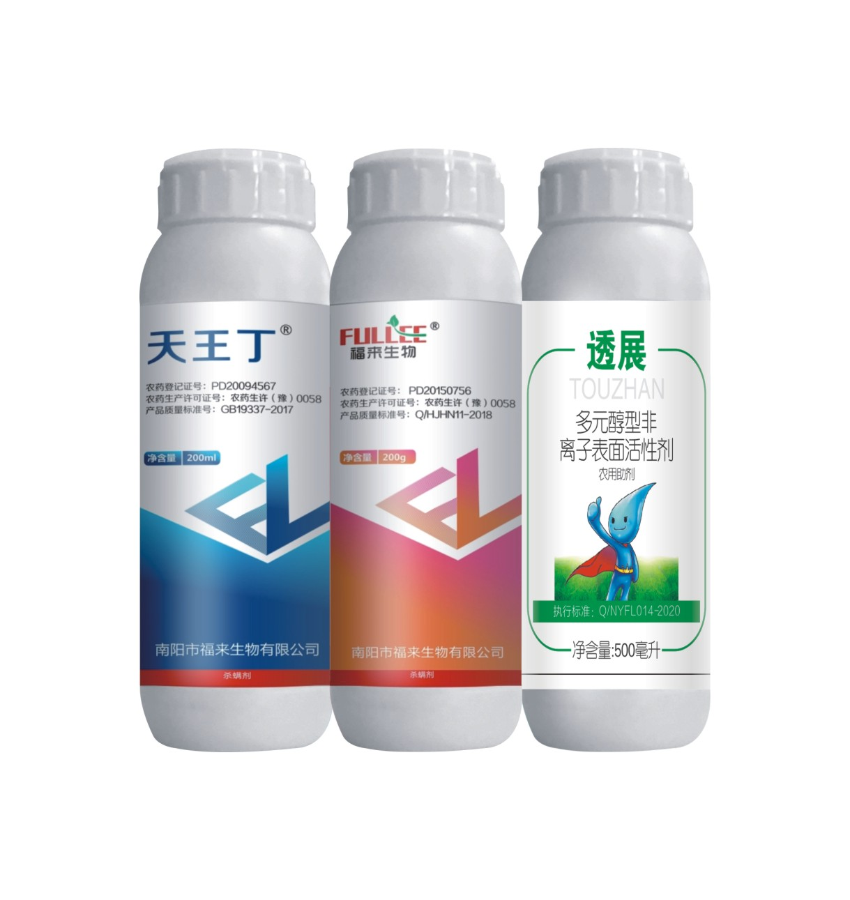 阿維菌素+螺螨酯+透展助劑