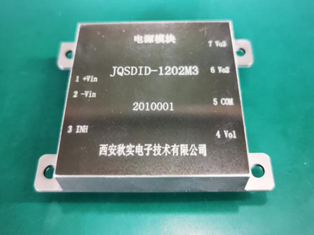 电源模块JQSDID-1202M3