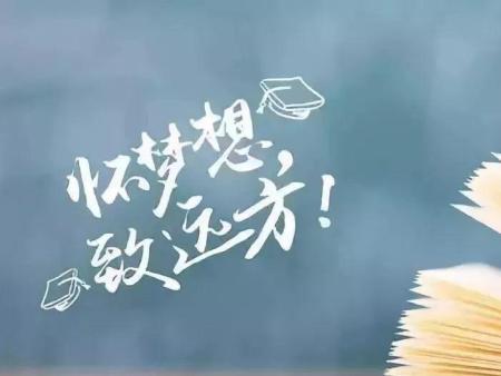 鹤壁辅导班分享发现孩子的不足,如何才能促进孩子的进步
