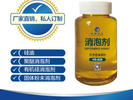 垃圾渗沥液水处理聚醚脂消泡剂