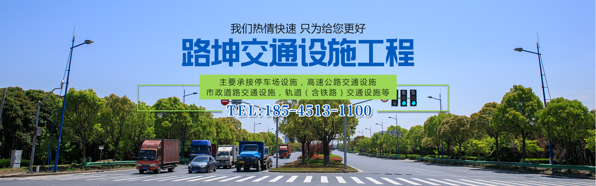 哈尔滨道路标线,哈尔滨标线工程,哈尔滨道路划线施工,哈尔滨交通设施,哈尔滨停车位