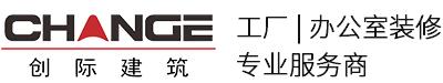 上海创际建筑装饰工程有限公司.