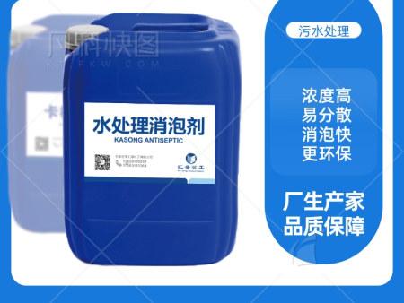 垃圾渗沥液有机硅消泡剂