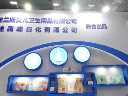 2020年10月10日-12日上海CBM