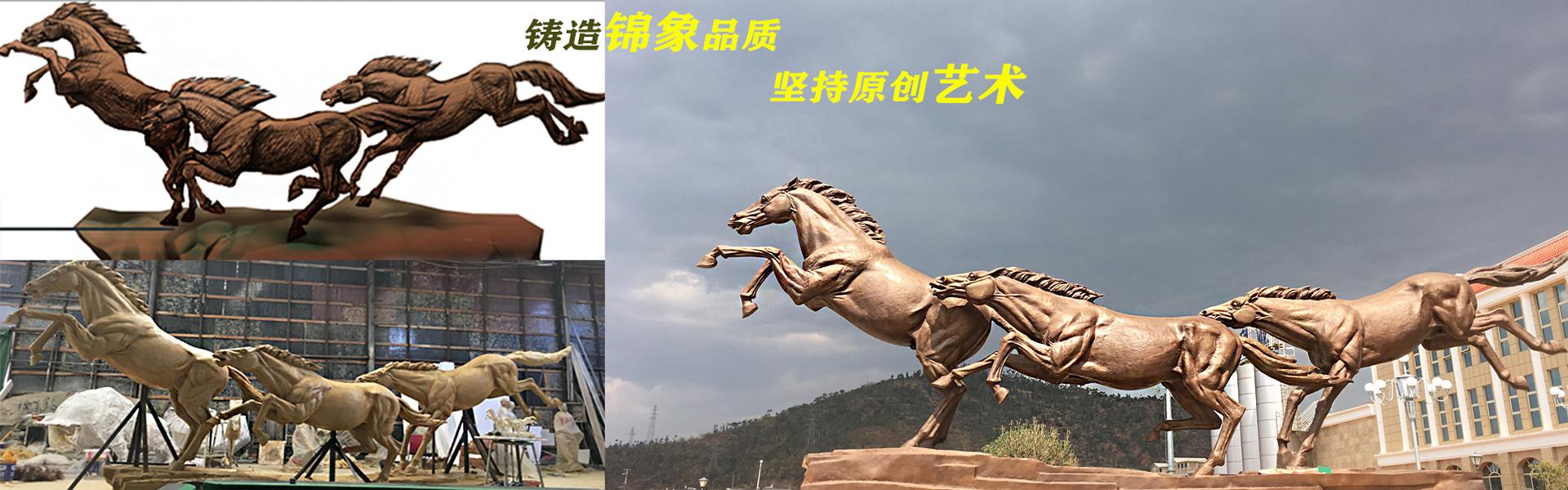铸铜雕塑 昆明雕塑厂家