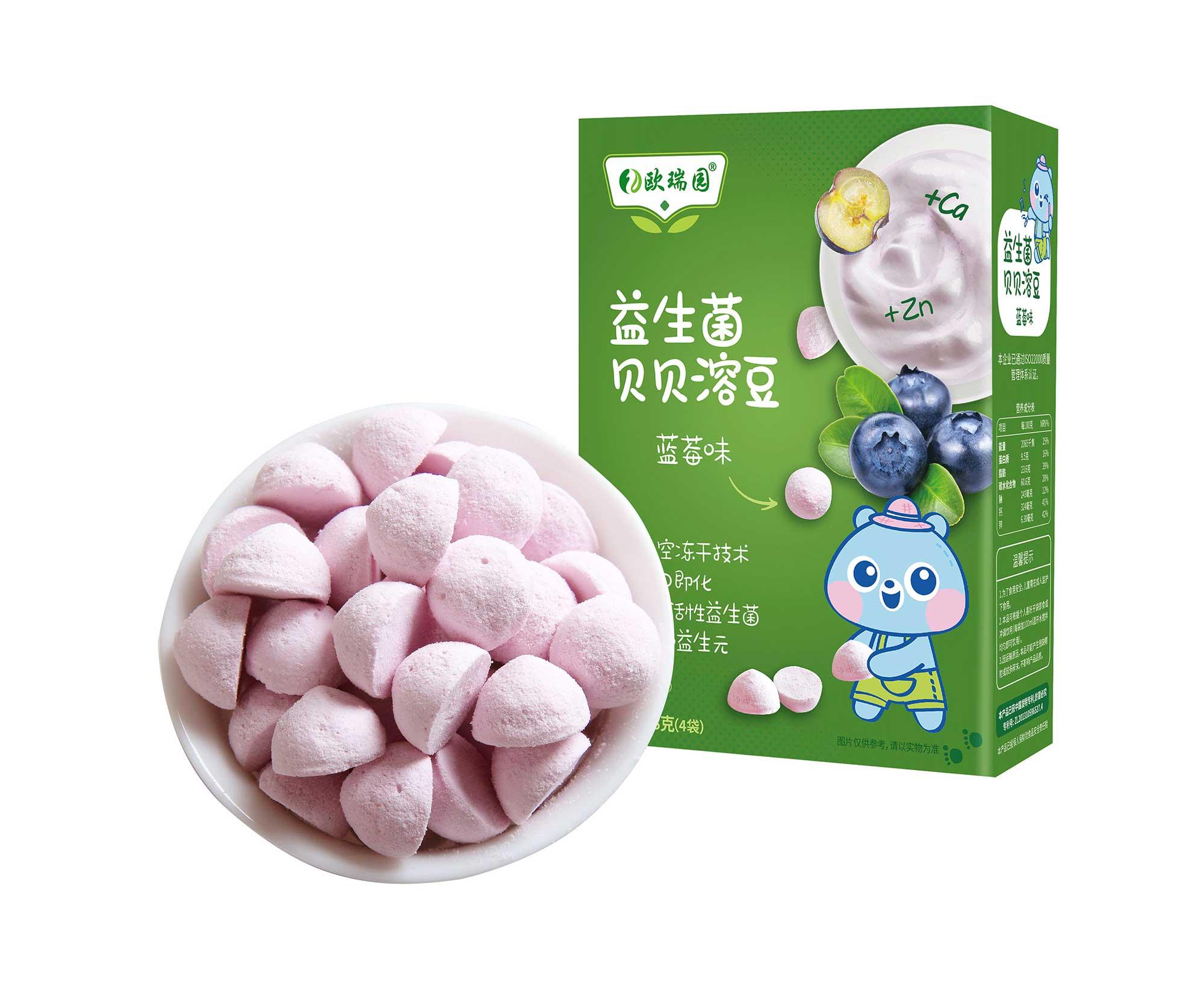 益生菌酸奶溶豆藍莓味