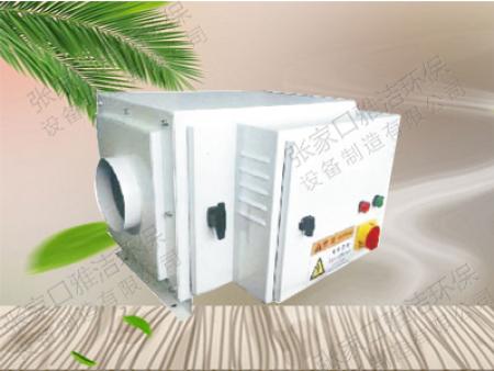 家用油煙凈化器