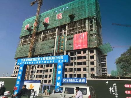 银川市荣恒星宅项目