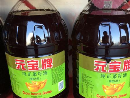 元宝牌菜籽油