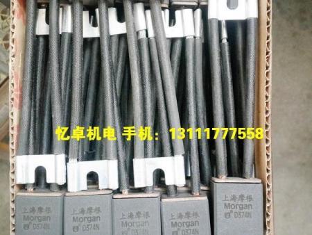D374N碳刷和D374B碳刷有什么區別?