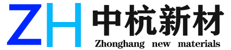 广东中杭新材料科技有限公司