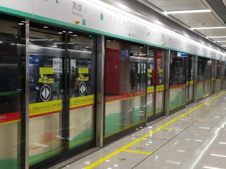 沈阳地铁9号线,
