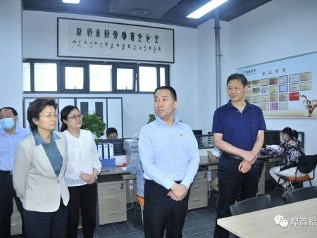 鶴壁市市長郭浩、副市長常英敏等領導來到鶴壁市人力資源產業園,對我市人力資源產業園及入駐的勞務公司進行調研和指導工作