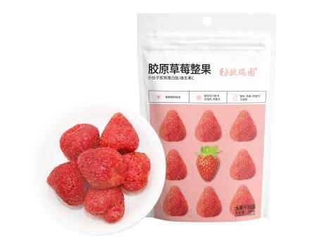 膠原草莓整果視頻