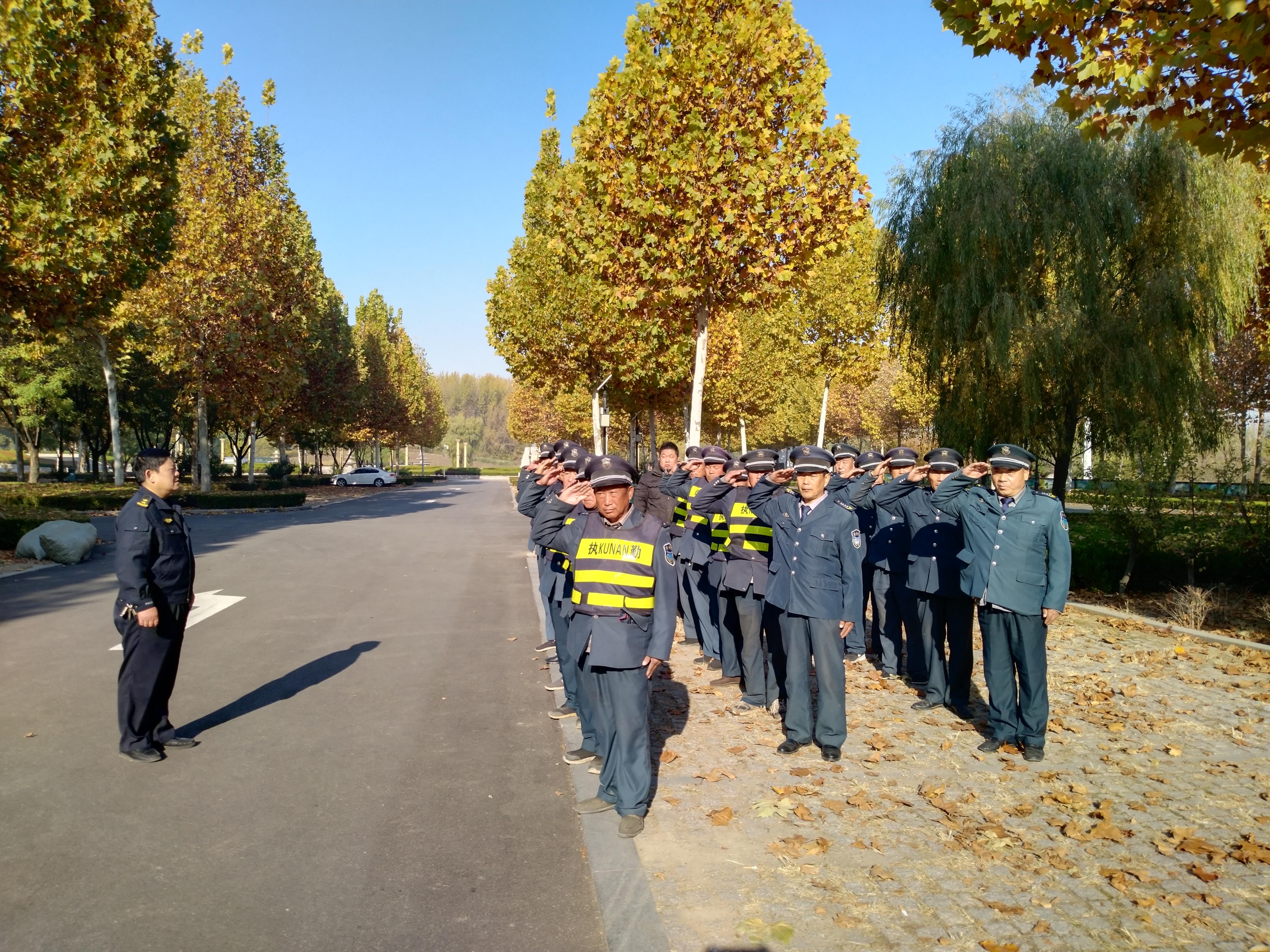 山东坤安保安服务有限公司第四季度培训