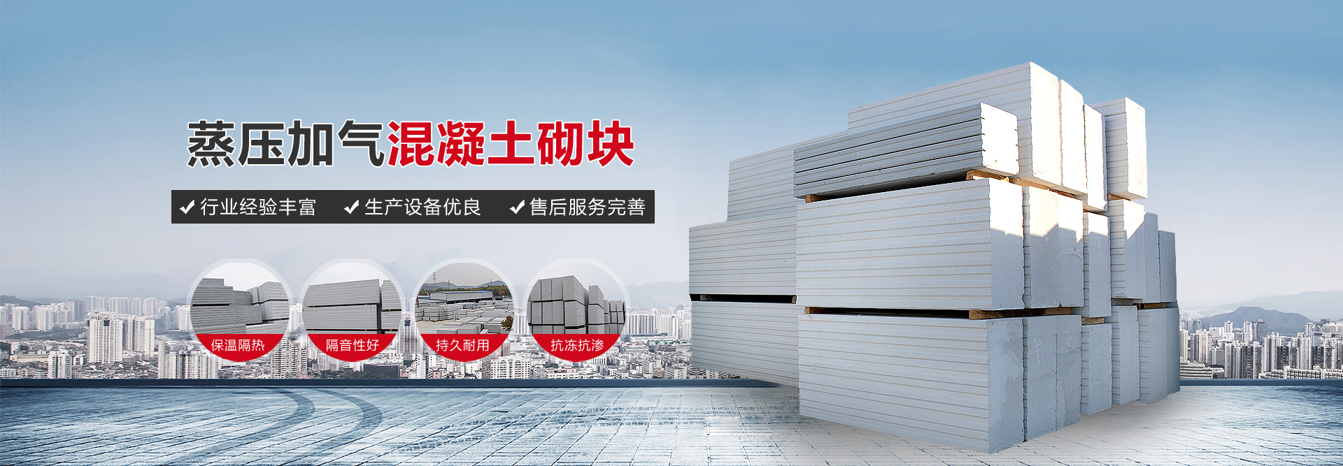 山東恒瑞新型建材有限公司