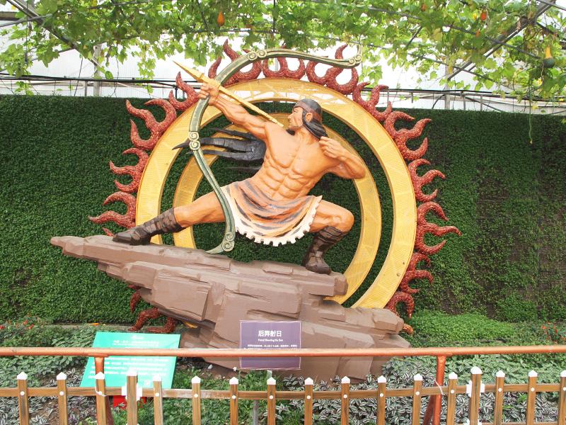溫室景觀雕塑