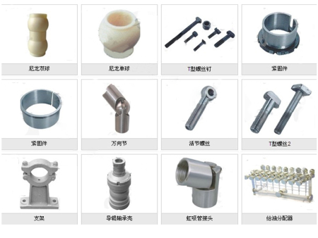 造纸设备配件(紧固件,T型螺丝)